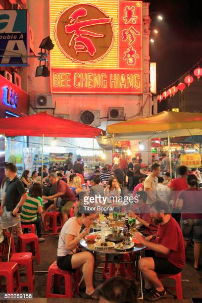 Street food stall in Kuala Lumpur