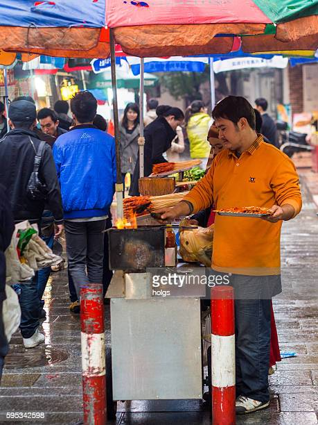 Street Food Vendor in Changsha, China