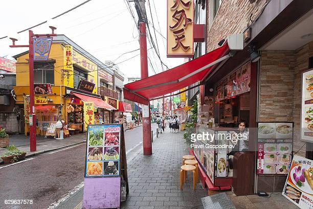 Street Food Vendor Selling Street Food In Yokohama Chinatown