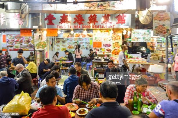 Street food vendors selling food in Hong Kong
