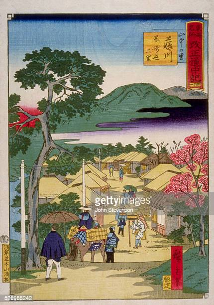 A street in a rural village From a series called Famous Places on the Tokaido a Record of the Process of Reform issued only seven years after the...
