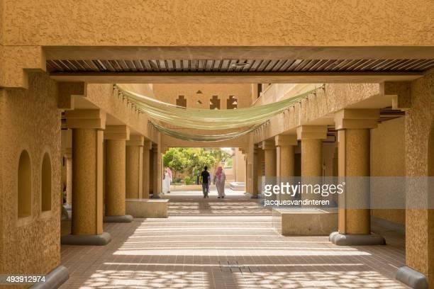 Street in Diplomatic Quarter, Riyadh, Saudi Arabia