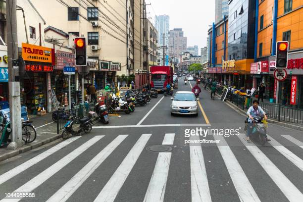Street in Downtown Shanghai, China