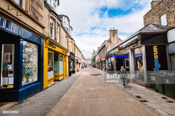 エルジン、ウツボ、スコットランドの通り - モーレイ湾 ストックフォトと画像