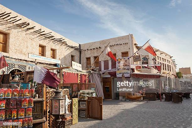 street in souq waqif - doha stock pictures, royalty-free photos & images