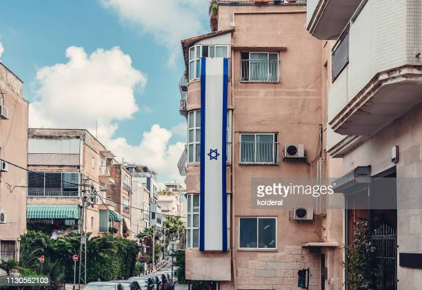 street in tel aviv - israeli flag stock pictures, royalty-free photos & images
