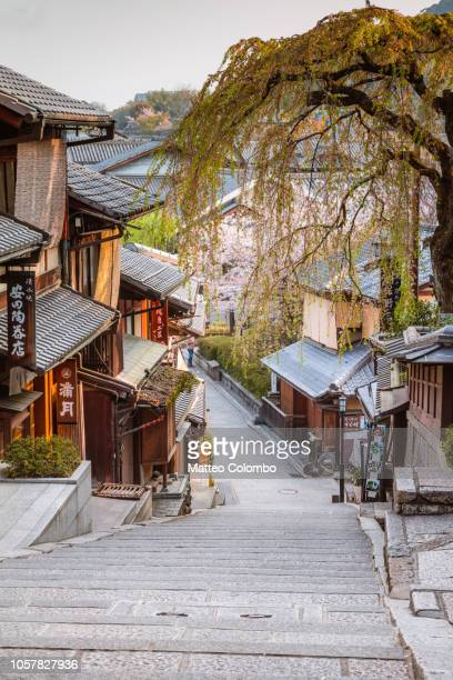 street in the old town in springtime. kyoto, japan - kyoto prefecture stock pictures, royalty-free photos & images