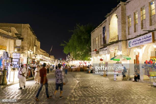 A street in the souq or souk on July 04 2017 in Doha Quatar
