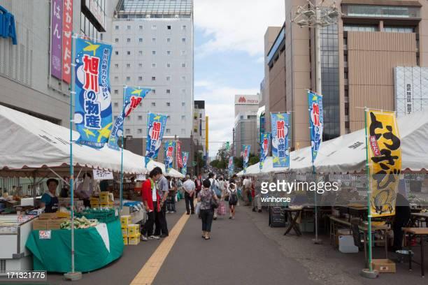 Street Market at Asahikawa Station
