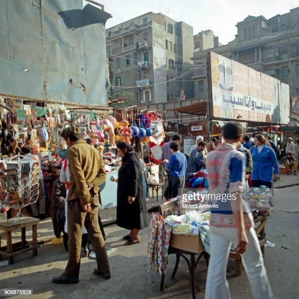 Street market at Cairo Egypt late 1970s