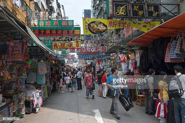 street market in hong kong - gwengoat stockfoto's en -beelden
