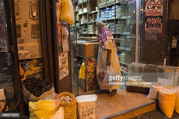 street market in Jeddah, Saudi Arabia