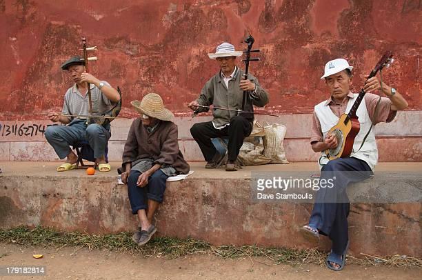 CONTENT] street music Yunnan China
