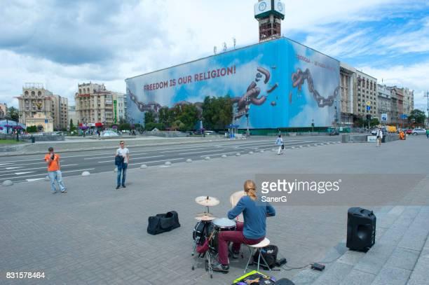 Straßenmusiker in Maidan Nezalezhnosti nächsten Khreschatyk Hauptstraße, Independence Square, Kiew, Ukraine