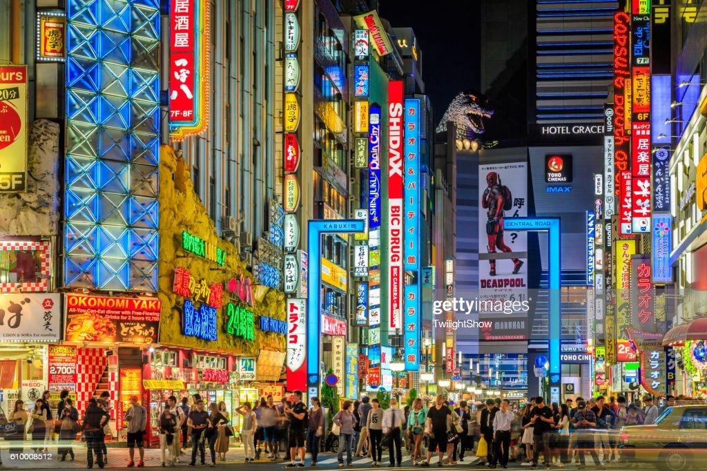 Street Night : Stock Photo