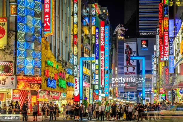 street night - tokyo japan stock pictures, royalty-free photos & images