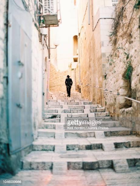 Street of Jerusalem, Israel
