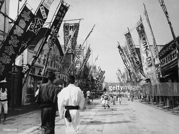 A street of motion picture theatres in Asakusa Park Tokyo circa 1930