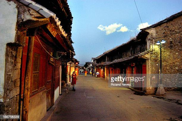 Street of Old Dali in the early evening..
