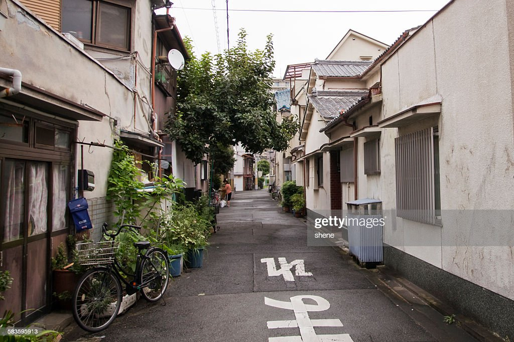 Street photography in Osaka : Stock Photo
