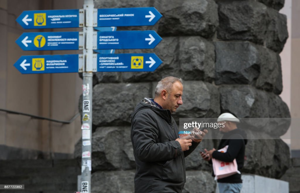 Street scene downtown Kyiv, Ukraine, on 5 October 2017.
