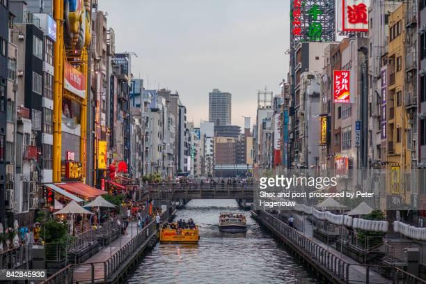 Verwaltungsbezirk In Japan