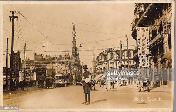 A street scene in Shanghai China ca 1930s