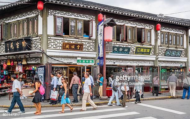 Street scene in Shanghai Old Street