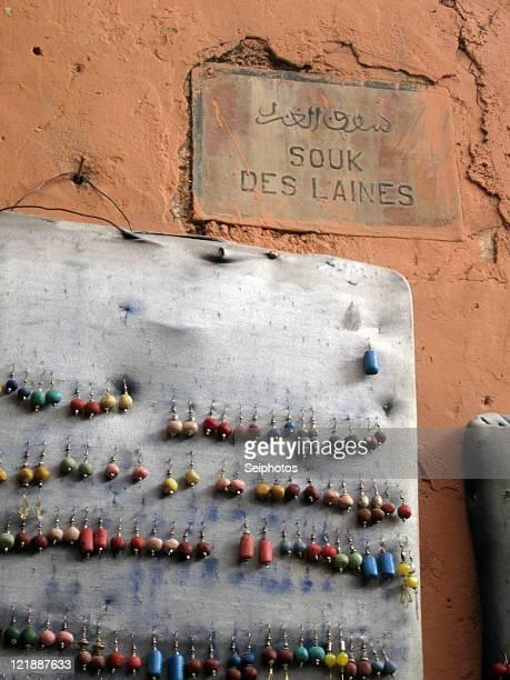 Street sign in Marrakech
