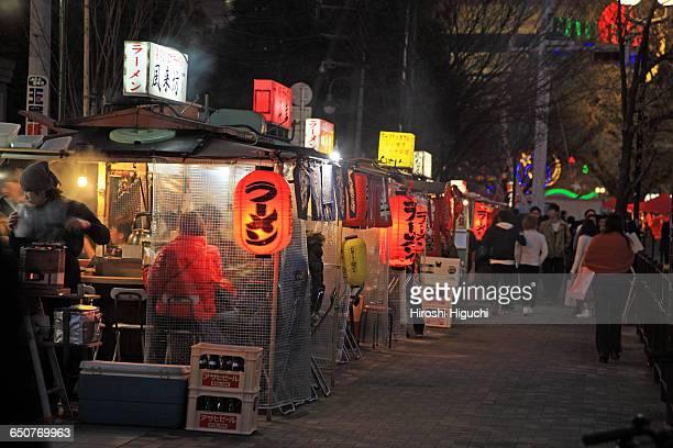 Street Stalls, Fukuoka, Japan