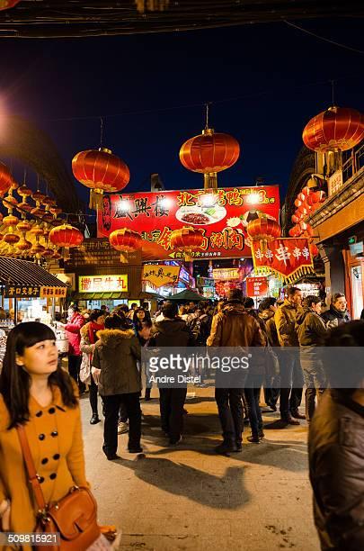 Street vendors selling exotic food at Wangfujing Street in Beijing China