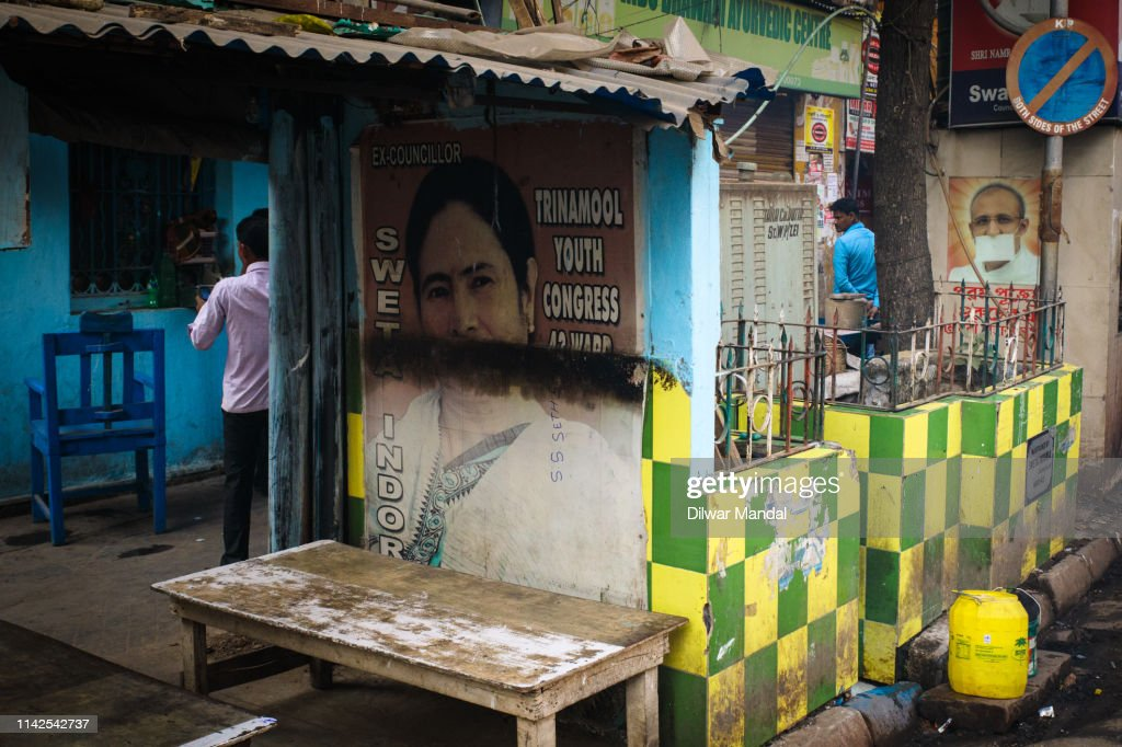 Street View At Kolkata : Stock Photo