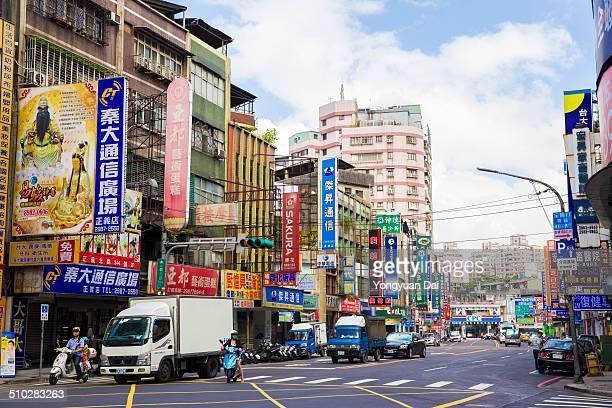 Streetlevel view of New Taipei City