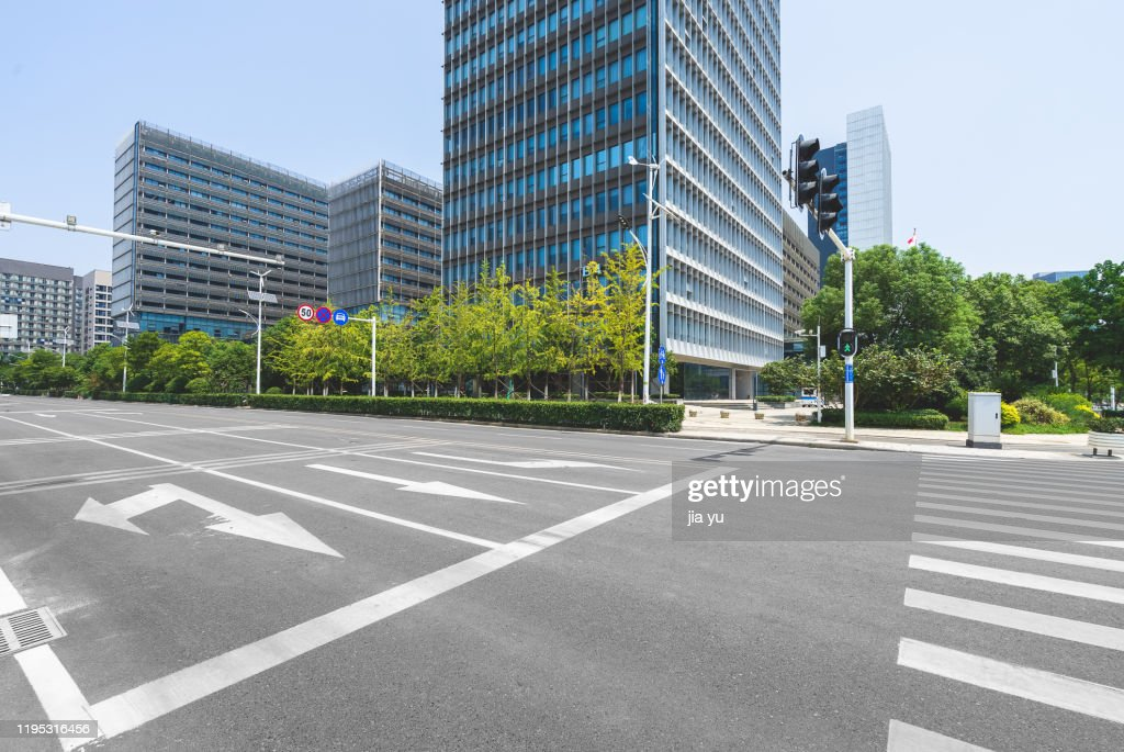 Streets and buildings in Wuhan, Hubei Province : Stock Photo