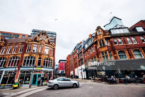 Streets of Birmingham, UK