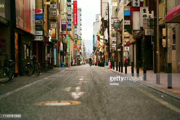 浜松市の街。 - 静岡市 ストックフォトと画像