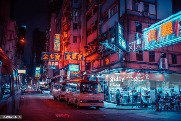 rues de hong kong dans la nuit - chine photos et images de collection