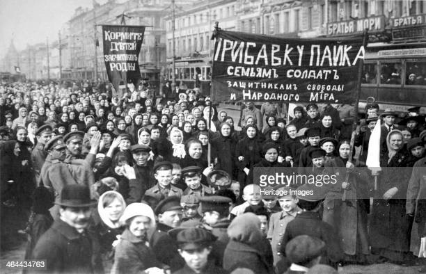 Striking Putilov workers on the first day of the February Revolution, St Petersburg, Russia, 1917. The Putilov Plant was a large machine-building...