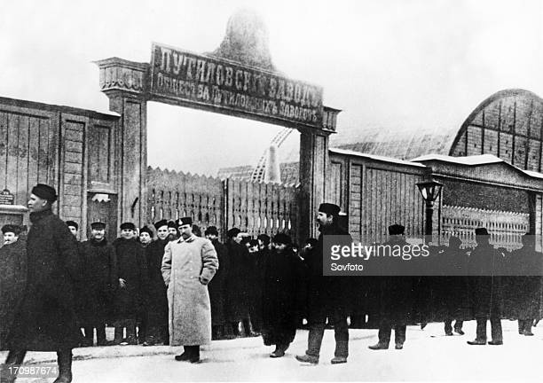 Striking workers of the putilov factory outside the gates of the plant in petersburg russia during the 1905 revolt