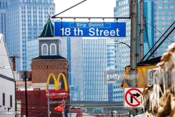 Strip District - Pittsburgh, PA