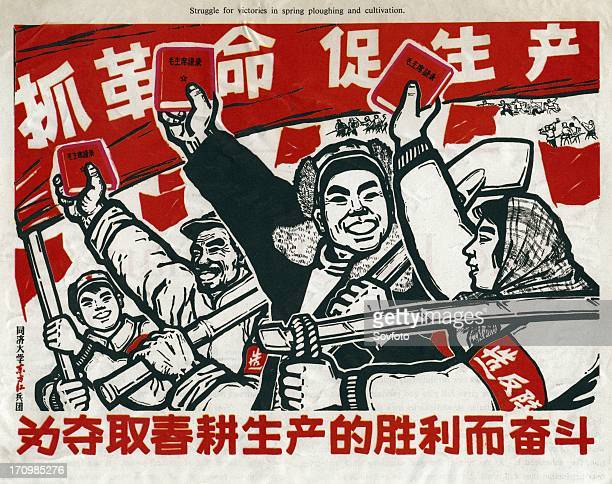 Struggle for victories in spring ploughing and cultivation' chinese communist propaganda poster china 1967