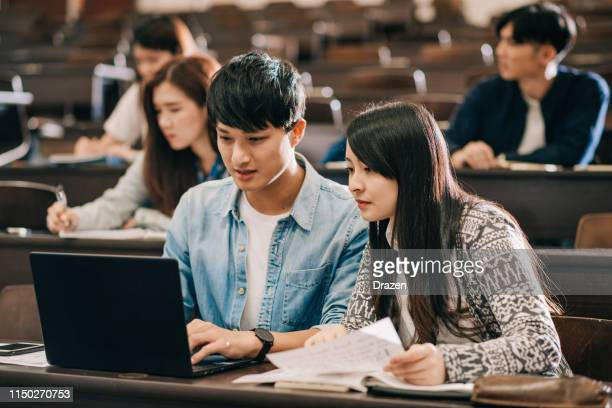 student exchange in japan - multi-cultural event in lecture hall - chinese ethnicity stock pictures, royalty-free photos & images
