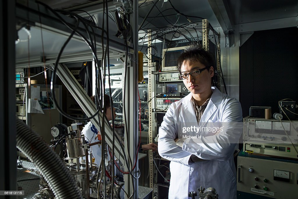 student portrait at science laboratory : Stock Photo