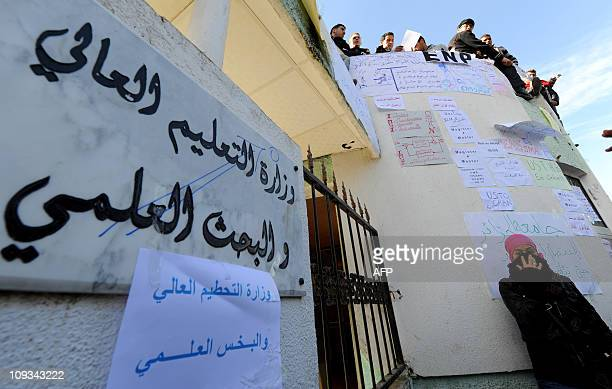 Student protesters stage a protest where they demanded the government to repeal a decree setting a benefit scheme for public officials on February 22...