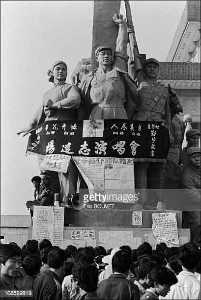 Students at Tiananmen Square in Beijing Chine on May 25th 1989