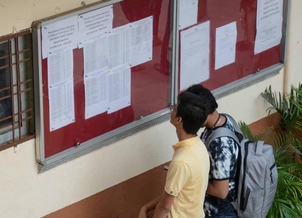 IND: Pune University Admission 2019