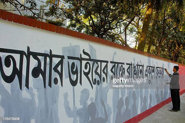 Students from the Fine Arts Institute of Dhaka University paint on a wall in front of the Central Shahid Minar a monument for the martyrs of the...