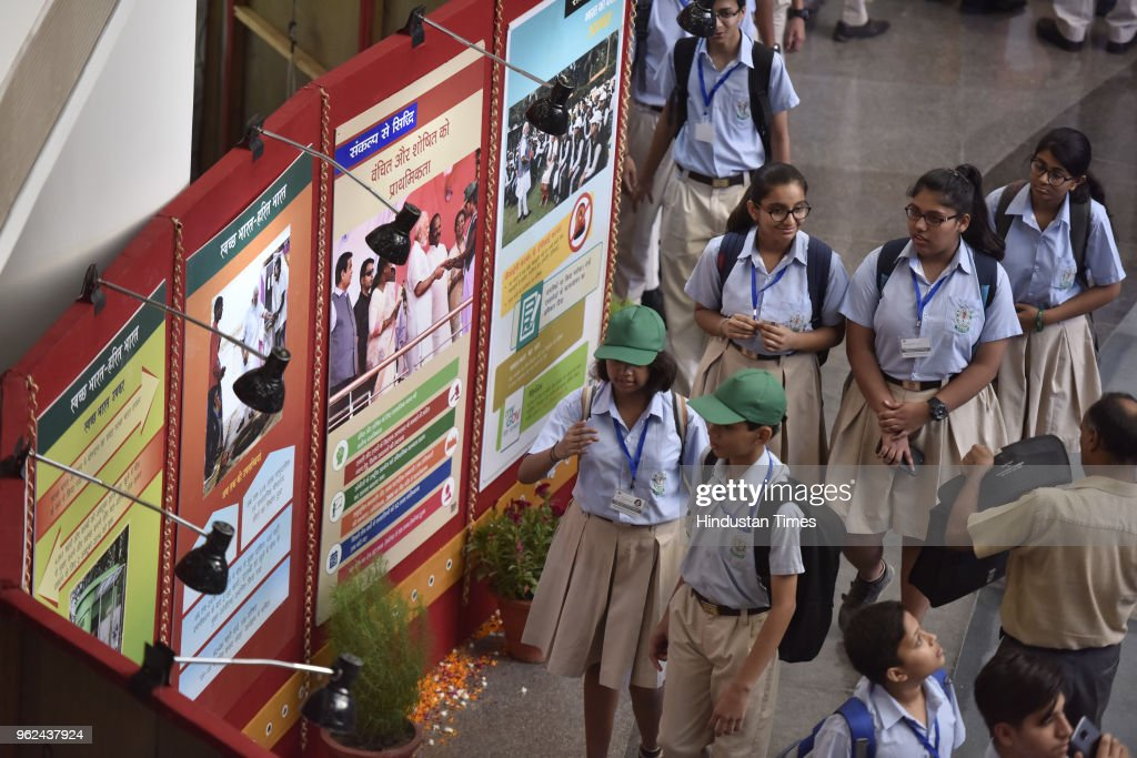 Photo Exhibition On Completion Of Four Years Of BJP Government