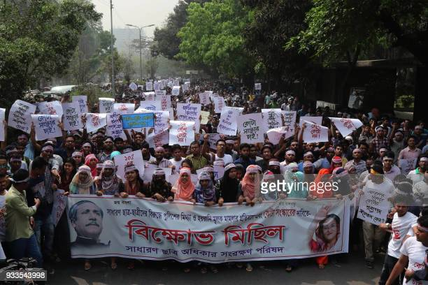 Students of different universities and colleges demonstrate against the existing quota system in BCS and other government jobs recruitment in Dhaka...