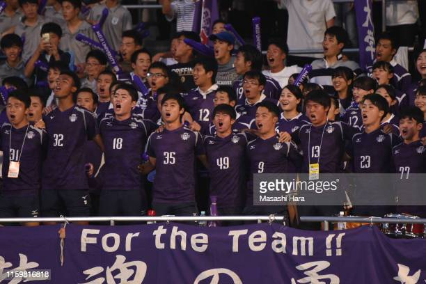 Students of Meiji University cheer prior to the 99th Emperor's Cup 2nd Round between Kawasaki Frontale and Meiji University at Todoroki Stadium on...